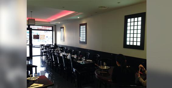 PON JIN - Restaurants