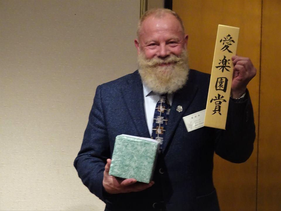 Japon 2018 Vainqueur du prix Airakuen