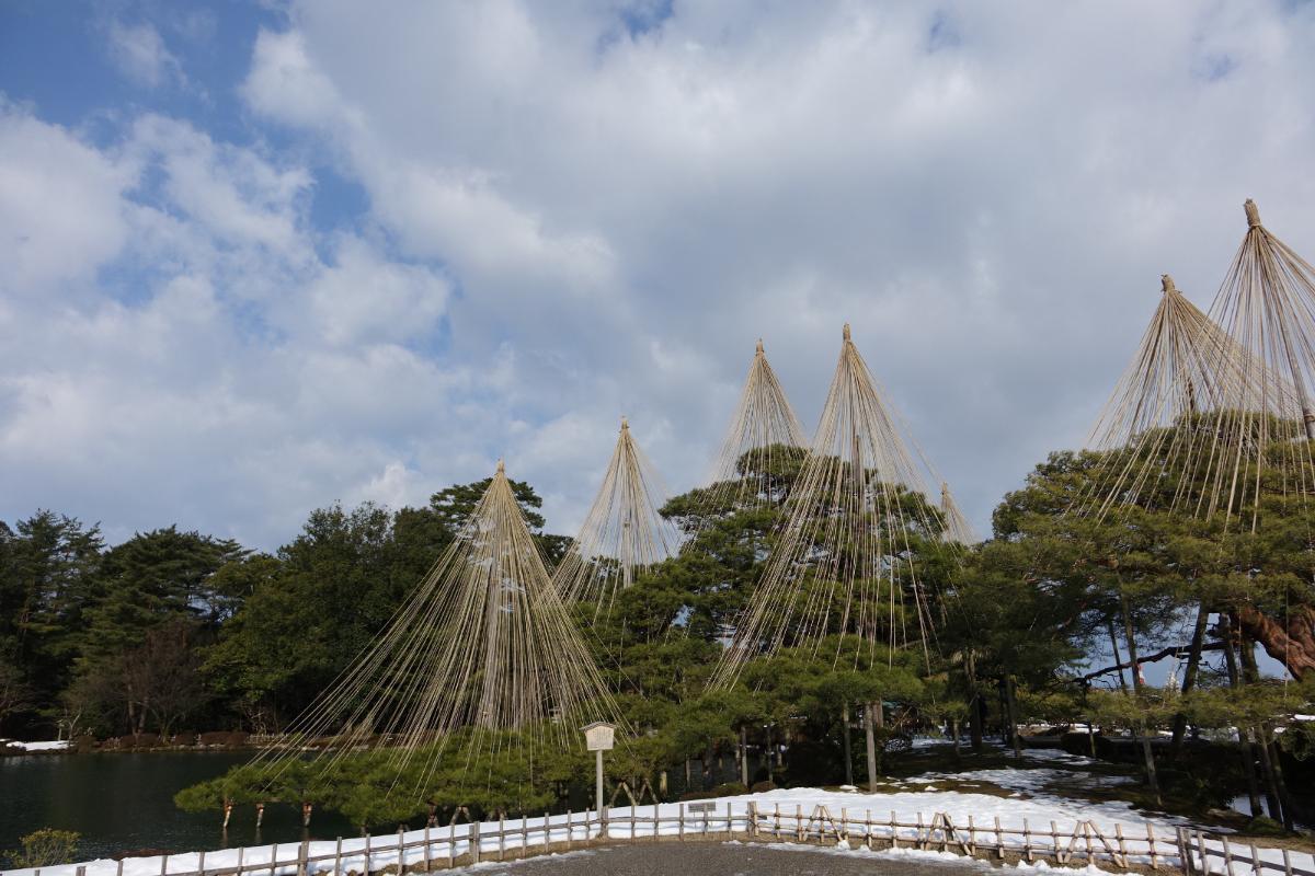 Kanazawa JAPON 2016 §