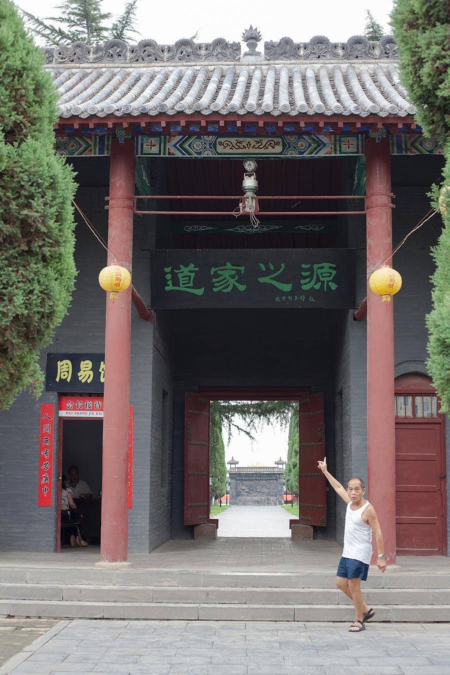 Source du taoisme