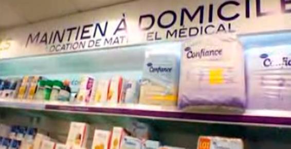 Produits d'hygiène pour toute la famille - Pharmacie de La Wantzenau