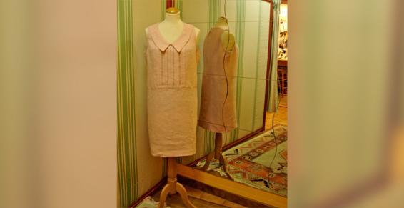 Nous pouvons transformer vos vêtements à Saint-Jean-de-Luz